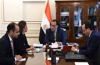 رئيس الوزراء يتابع الموقف التنفيذي لإنشاء وتطوير المناطق الاستثمارية والحرة