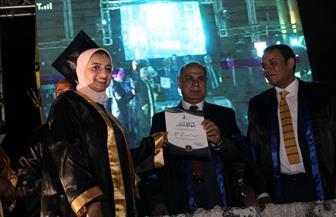 جامعة كفر الشيخ تحتفل بيوم الخريجين الأول لطلبة كلية العلاج الطبيعي | صور