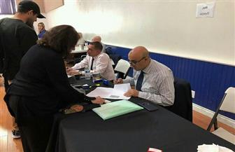 لجنة من مصلحة الأحوال المدنية تزور لوس أنجلوس لاستخراج بطاقات الرقم القومي للمواطنين| صور