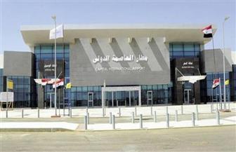 اليوم.. افتتاح التشغيل التجريبي لمطار العاصمة الإدارية الجديدة