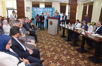 افتتاح المؤتمر العلمي السنوي لنقابة أطباء أسنان بني سويف  صور