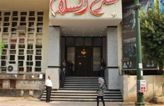 """افتتاح """"أوبرا بنت عربي"""" غدا على مسرح السلام"""