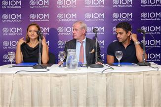 نيللي كريم وآسر ياسين سفيران للنوايا الحسنة للمنظمة الدولية للهجرة  صور