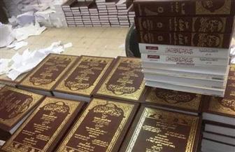 توزيع كتب علمية على جميع العاملين بالمجال الدعوي بوعظ الأقصر | صور