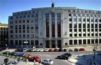 تثبيت سعر الفائدة في التشيك للمرة الثانية على التوالي