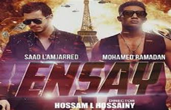 """اقترب من 77 مليون مشاهدة.. سعد لمجرد ينشر كواليس كليب """"إنساي"""" مع محمد رمضان"""