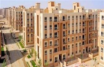"""اليوم.. بدء الحجز الإلكترونى لـ564 وحدة سكنية بـ""""الإسكان المتميز"""" بمدينة رشيد الجديدة"""