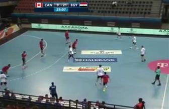 ربع الساعة الأولى.. مصر تتقدم على كندا ببطولة العالم للناشئين لكرة اليد