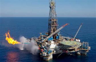 البترول: اتفاقية تعاون مع الأكاديمية البحرية للعلوم
