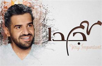 """حسين الجسمي يعيد على جمهوره بـ""""مهم جدا""""  فيديو"""