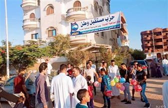 """""""مستقبل وطن"""" بالشرقية يوزع الهدايا والحلوى على الأطفال بمناسبة عيد الأضحى المبارك"""