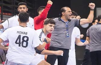 مصر تواجه سلوفينيا.. تعرف على مباريات دور الـ16 بكأس العالم لناشئي كرة اليد