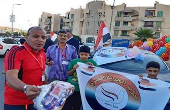 حزب الحرية يشارك المصريين احتفالاتهم بعيد الأضحى | صور