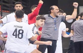 بدء مباراة مصر وسلوفينيا بكأس العالم للناشئين لكرة اليد