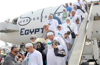 """رئيس بعثة حج """"مصر للطيران"""" يعقد اجتماعا لمناقشة استعدادات عودة ضيوف الرحمن"""