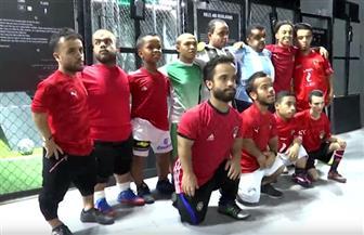 أول فريق كرة قدم للأقزام يستعد لكأس العالم 2020| فيديو
