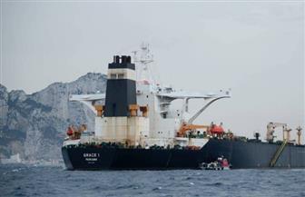 محكمة أمريكية تصدر أمرا لاحتجاز ناقلة النفط الإيرانية في جبل طارق