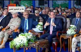 الرئيس السيسي يشهد فيلم أرض الخير