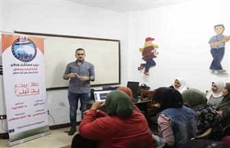 """""""مستقبل وطن"""" بسوهاج يطلق 5 برامج تدريبية للشباب حتى نهاية الإجازة الصيفية"""