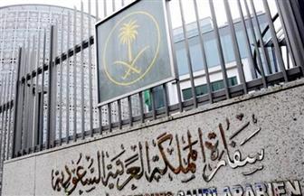 السفارة السعودية في بكين تدعو رعاياها لمغادرة الصين