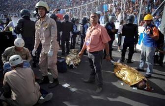مقتل ثلاثة وإصابة سبعة في أعمال عنف على هامش مباراة في هندوراس