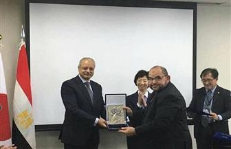 سفير مصر باليابان يشارك في ختام الدورة التدريبية للأطباء المصريين في مجال إدارة المستشفيات | صور