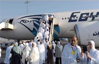 """""""مصر للطيران"""" تسير غدا 22 رحلة لنقل 4800 حاج"""