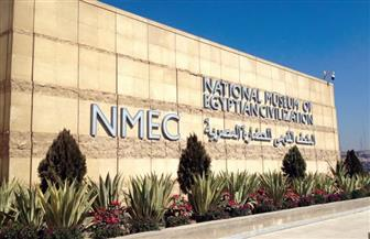 الحكومة توافق على مشروع قانون بتنظيم هيئة المتحف القومي للحضارة