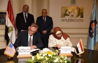 """""""العربية للتصنيع"""" تقيم شبكة اتصالات المدن الذكية الجديدة بالتعاون مع شركة أمريكية"""