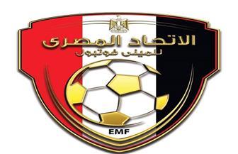 الدولي وائل الصباغ رئيسا لحكام منطقة القاهرة للميني فوتبول