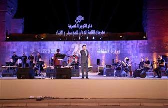 مفاجآت هشام خرما وتهنئة محمد الحلو لمنتخب اليد في فعاليات ثاني ليالي القلعة للموسيقى والغناء | صور