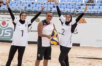 منتخب مصر لسيدات الطائرة الشاطئية يهزم بلغاريا 2 / 0 ببطولة صوفيا المفتوحة