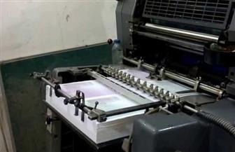 ضبط مطبعة تعمل بدون تصريح بالقاهرة