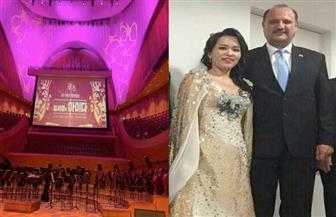 سفير مصر في كوريا الجنوبية ضيف شرف الحفل الترويجي لأوبرا عايدة