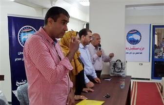 """""""مستقبل وطن"""" ينظم ندوة تثقيفية عن محصول الأرز بكفر الشيخ   صور"""