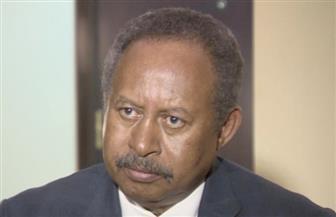 حمدوك: التركة ثقيلة في السودان والقطاع المصرفي على وشك الانهيار