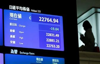 مؤشر نيكي يرتفع 0.44% في بداية التعامل ببورصة طوكيو