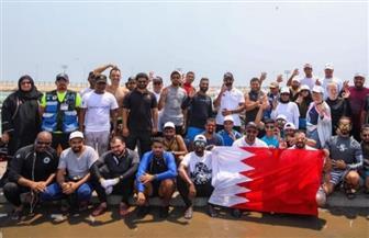 """البحرين تطلق حملة """"بحرنا نظيف"""" لحماية البيئة والكائنات البحرية"""