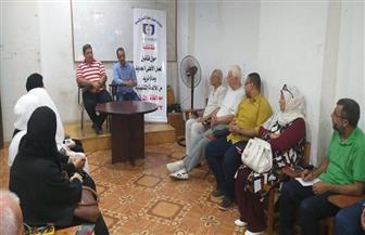 التحالف المصري لحقوق الإنسان يعقد حلقته النقاشية حول العمل الأهلي بالشرقية |صور