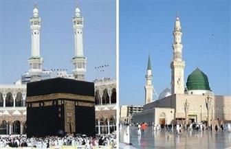 إنجاز 85 % من مشروع تطوير الساحات الخارجية بالمسجد الحرام