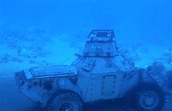 افتتاح أول متحف عسكري تحت الماء في الأردن  فيديو
