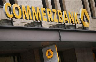 """مصرف """"كوميرتس بنك"""" الألماني يدرس الاستغناء عن 2000 وظيفة إضافية"""