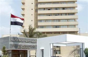 مصر ستشارك في اجتماع وزراء الخارجية والري حول مفاوضات السد الإثيوبي برعاية جنوب إفريقيا