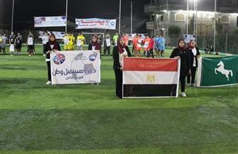 انطلاق بطولة دوري مستقبل وطن لكرة القدم للموسم الثاني بالشرقية| صور