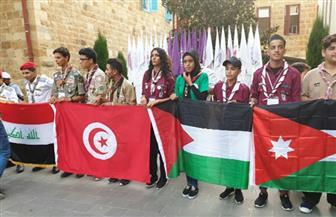 ختام ملتقى الأطفال العرب الثاني والملتقى الكشفي العربي الرابع للإعلامي الصغير| صور