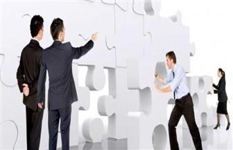 كيف تساهم كقائد في نجاح فريق العمل؟ | إنفوجراف