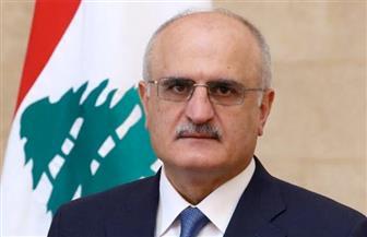 وزير المال اللبناني: التصنيفات الائتمانية تؤكد الحاجة للإصلاحات في البلاد