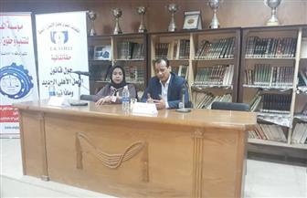 سوهاج تستضيف الحلقة النقاشية السادسة للتحالف المصري لحقوق الإنسان حول قانون العمل الأهلي