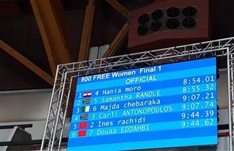 السباحة المصرية هانيا مورو تحصد ذهبية رابعة لـ 800 متر حرة