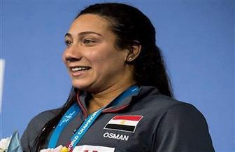 فريدة عثمان تفوز بالميدالية الذهبية لبطولة أمريكا المفتوحة للسباحة